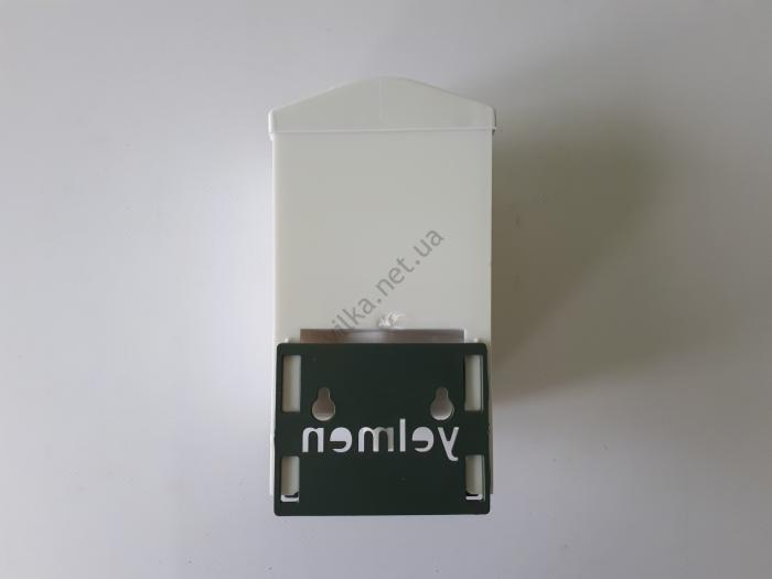 Дозатор для жидкого мыла  650 мл.