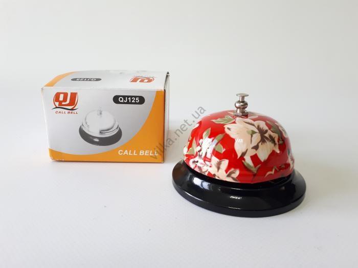 Звонок для официанта цветной металлический d 8,5 cm, h 4,5 cm.