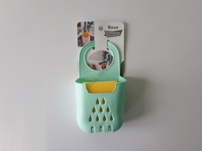 Карман навесной силиконовый с губкой для посуды R-125