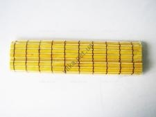 Салфетка обеденная желтая 30 х 45