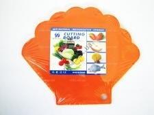 Доска разделочная пластмассовая ракушка 27,5 см.