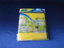 Салфетка жёлтая из 3-х  тканевая Accord 38 х 35 см.