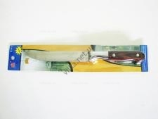 Нож   К 332 - 22,5 см.