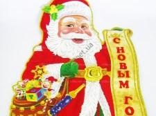 Композиция картонная Дед Мороз 85 см.