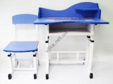 Парта синяя со стулом