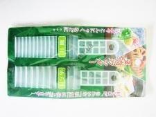 Нож для нарезки пластмассовый - 22 см.