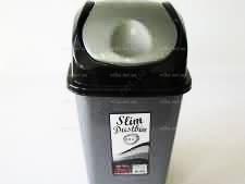 Ведро мусорное №2   10 л.