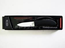 Нож керамический 7,5 см.