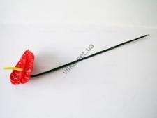 Цветок искусственный Антуриум 72 см.