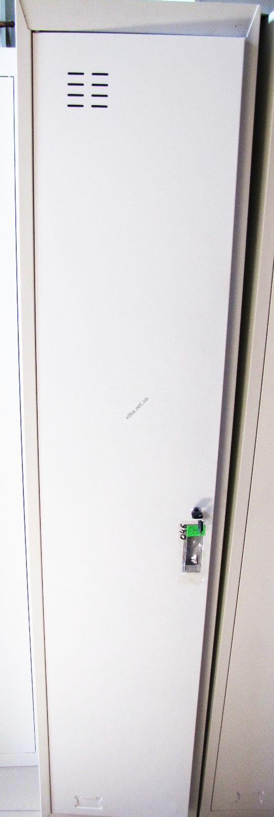 Шкаф металлический одинарный белый  т = 0,8 мм.