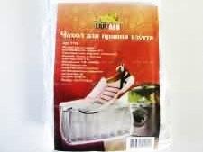 Мешочек для стирки обуви 33 х 17 х 16