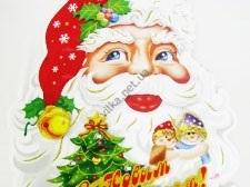 Композиция картонная Дед Мороз 74 см.
