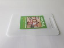 Доска разделочная пластмассовая белая 37,5*23,5 cm, t=0,5 cm.