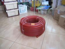 Шланг поливочный 20мм*2,3мм(50м)